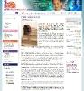 Destination Santé: L'inceste, une peine à vie 10/05/10